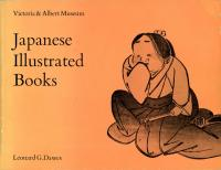 JAPANESE ILLUSTRATED BOOKS